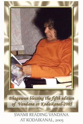 Sai Publications ( A Division of the Sri Sathya Sai Students